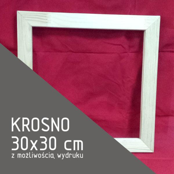 krosno-kwadratowe-30x30cm-miniatura.jpg
