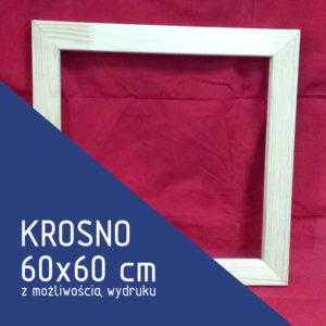 krosno-kwadratowe-60x60cm-miniatura.jpg