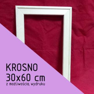 Krosno malarskie 30×60 cm (z możliwością wydruku)