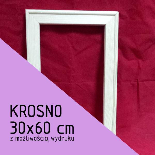 krosno-prostokątne-30x60-cm-miniatura.jpg