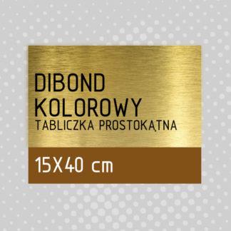 Tabliczka prostokątna DIBOND KOLOROWY 15×40 cm