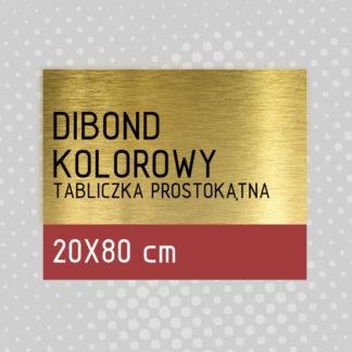 Tabliczka prostokątna DIBOND KOLOROWY 20×80 cm