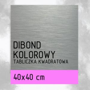 sklep z pomysłem Tabliczka DIBOND KOLOROWY 40x40 cm